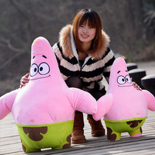 lovely plush Patrick Star toy the cartoon Patrick Star soft stuffed toy about 70cm