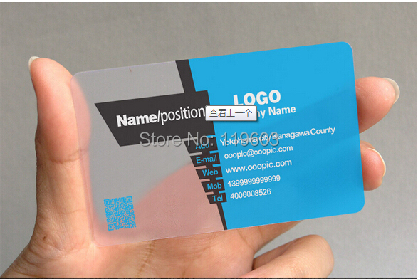 2014 new design dhl free fast shipping 500 pcs pvc business card 2014 new design dhl free fast shipping 500 pcs pvc business card transparent card business cards colourmoves