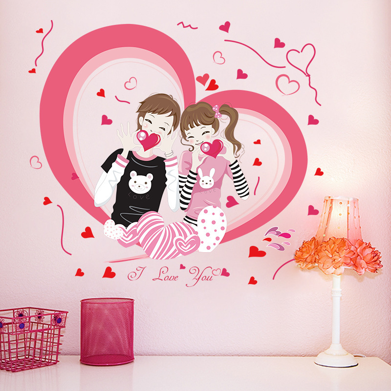 Romantic Pink Love Heart Couple Boy Girl Cartoon Wall Sticker