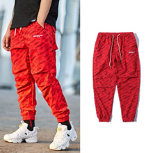 bd03153c1f5b Novel ideas Printed Pants Trousers Men Pants Loose Comfortable Cargo Trousers  Camo Joggers Hip Hop Streetwear