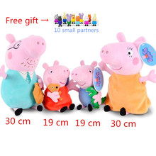 Original Brand 4Pcs/set Peppa Pig Stuffed Plush Toy 19/30cm George Family Party Dolls  New Year Gift For Girls
