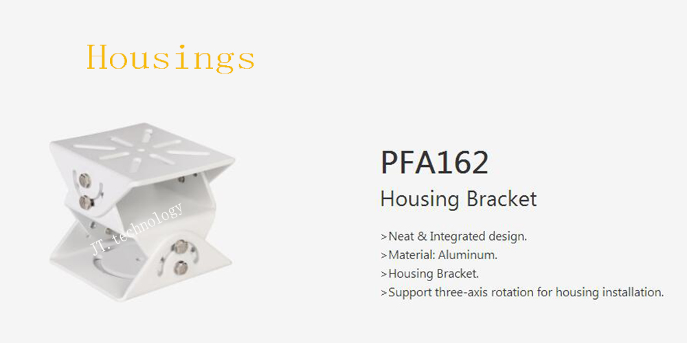 DAHUA Water-proof CCTV Accessories Camera Housing Bracket Without Logo PFA162 cctv security explosion proof stainless steel general bracket
