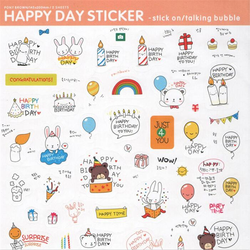2 sheets/lot DIY Cute Kawaii Happy Birthday Sticker Lovely Cartoon Bear Sticky Paper For Home Decoration Free Shipping 965