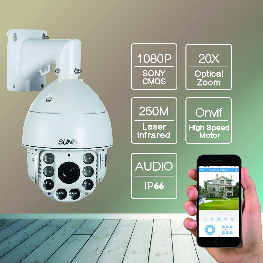 imágenes para 805-D20XB audio Zoom Al Aire Libre 250 m Láser IR-CUT 2.0MP 1080 PNetwork Domo PTZ IP Onvif Cámara de Seguridad