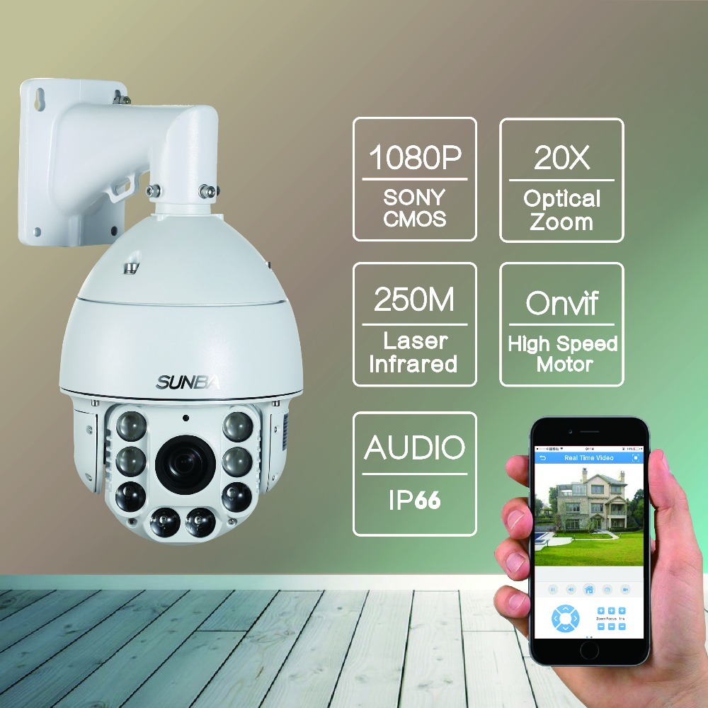 bilder für 805-D20XB audio Zoom Außen 250 mt Laser IR-CUT 2.0MP 1080 PNetwork PTZ Speed Dome IP Onvif Überwachungskamera