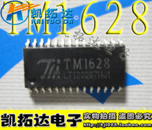 Si  Tai&SH    TM1628=SM1628=HT1628  integrated circuit