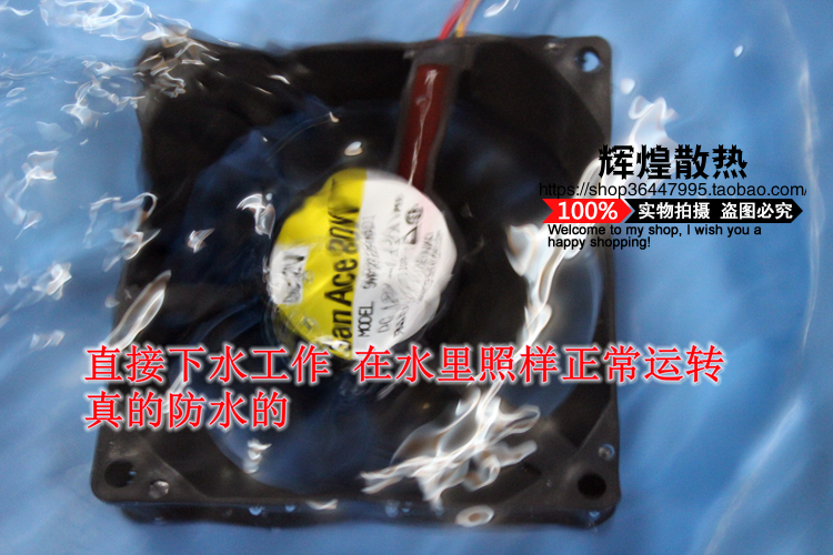 NEW SANYO DENKI SAN ACE 9WP0812H401 DENK 8CM 8025 12V cooling fan the 8025 line black cooling fan 8cm 8cm power radiator fan with two shots of 2p 12v 0 7 a auc0812d 8cm cm fan pwm