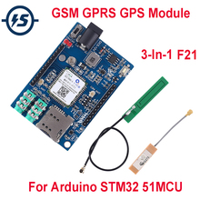 For Arduino STM32 GSM GPRS GPS Wireless Shield Module F21 3 In 1 Module DC 5 12V 51MCU Support Voice Message Beidou Positioning