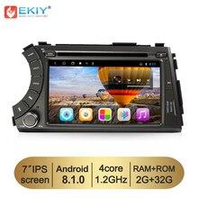 EKIY 7 «четырехъядерный Android 8,1 2 Din Автомобильный Радио DVD мультимедийный плеер для ссангйонг Актион, ссангйонг кайрон gps навигация Bluetooth Wifi