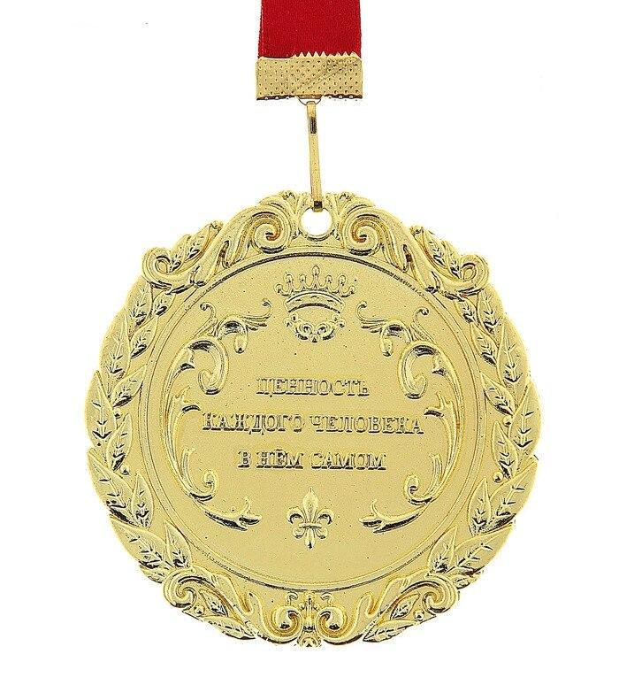 激光雕刻奖牌