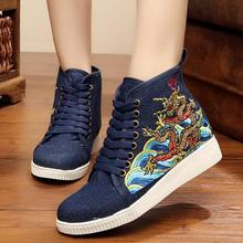 Chinese Style Embroidered Woman Shoes Casual Travel Series National Wind Flats Shoes Girls To Help High Canvas Shoes Women