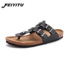FeiYiTu Lovers Casual Sandals Fashion Cork Slippers Summer Unisex Men beach slippers flip slip-resistant trend of