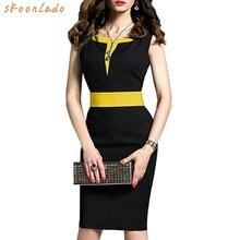 540d2fba43df5d Ufficio Delle Signore Abiti solidi Donne di buona forma di modo sottile  elegante del vestito metà