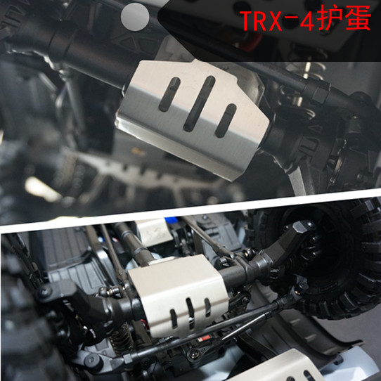 1/10 Climbing RC CAR Part TRAXXAS TRX-4 Front Rear Chassis Armor Protect The Bridge Bottom Protection rc car part 1 10 traxxas trx 4 tactical