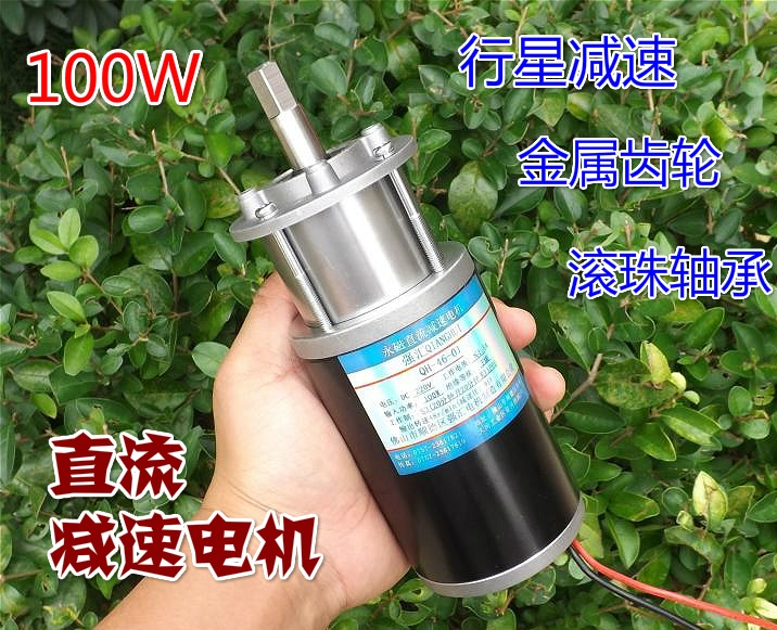 ФОТО DC220V 1.5A Gear Motor Planetary Gear Motor 61mm Tube Motor  12mm Shaft Diameter