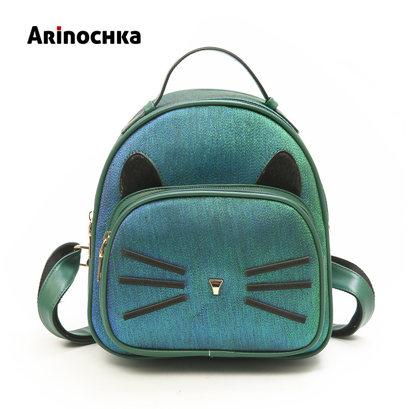 Lovely Gradient Color Cat Cartoon Backpack Women Fashion Pu Leather Backpacks Teenagers School Bags Girls Casual Cute Bookbags