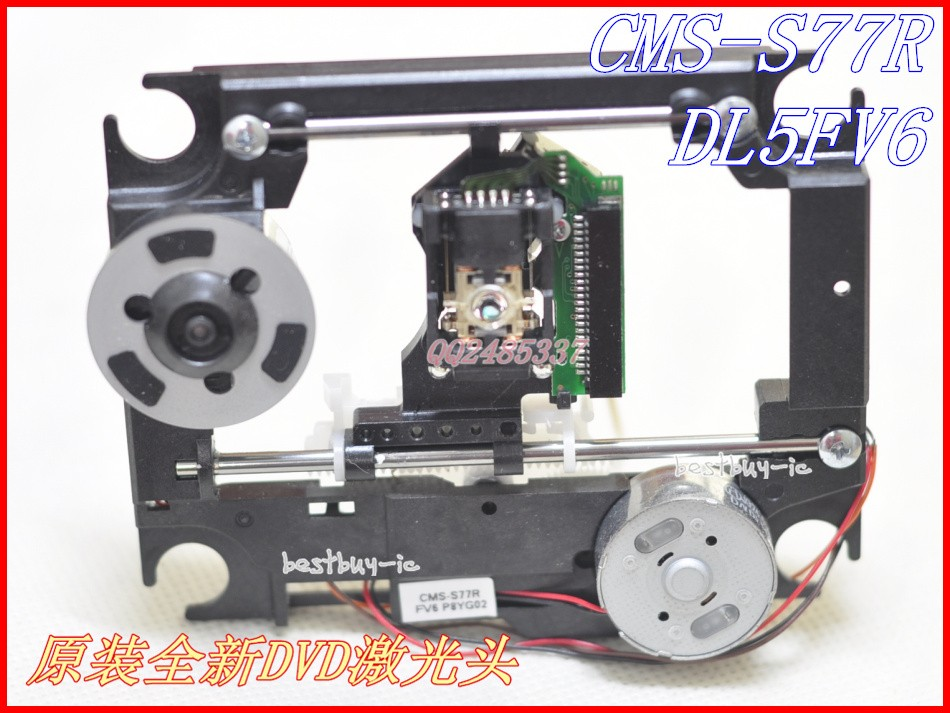 Captador óptico CMS-S77R para DVD Laser cabeça Lente 23pin SOH-DL5/SOH-DL5FL/SOH-DL5FV com mecanismo de plástico