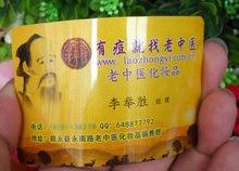 500 шт/лот индивидуальная Глянцевая пластиковая Визитная карточка