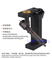 for Bosch CAT Delphi common rail injector gap type filter repair tool, self positioning drill stand for diesel injector