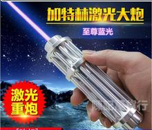 Burning Laser Pointers For Sale 1000000m 1000w 450nm Blue Pointer Cutting Wood,LIT Cigarette Rubber