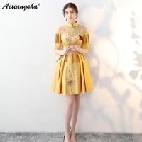 2018 New Arrival Celebrity Dresses Vestido De Festa Chinese Oriental Mini High Neck Embroidery Tassel Plus