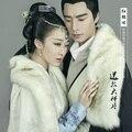 Hong Yan Jiu 2015 ТВ Играть Ланг я Взрыва Нирваны в огонь Принцесса NiHuang и Мэй ChangSu Влюбленных Костюм Набор для Пара