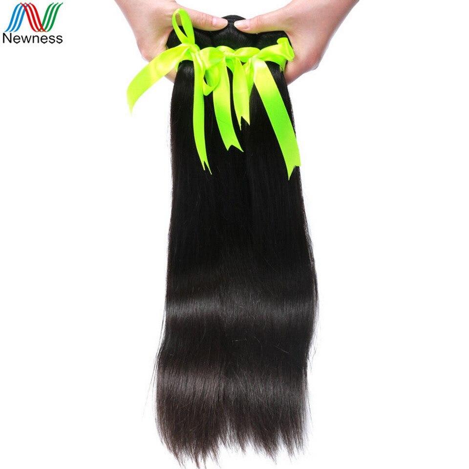 New ness Hair Brazilian Straight Human Hair 1 Piece Hair Weave Bundles 12-32inch Natural ...