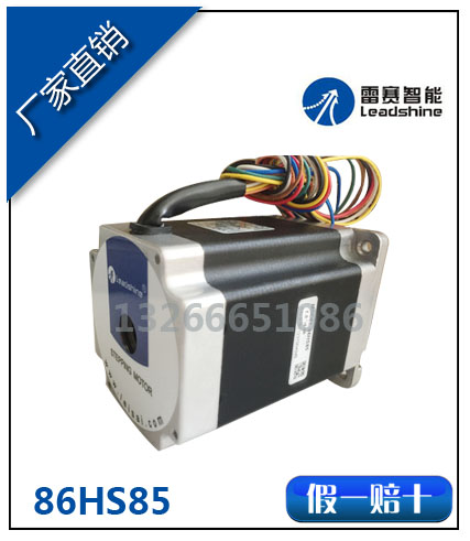 8.5NM high torque stepper motor 86HS85 stable performance