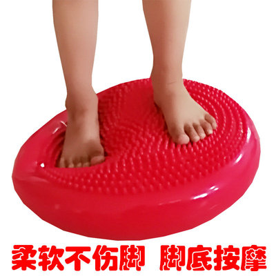 Kids Children Kindergarten Sensory Integration Balance Training Toys Thorn Balance Disc