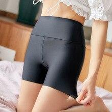 LANGSHA, женские шорты безопасности штаны, бесшовные нейлоновые трусики, бесшовные опорожненные шорты для мальчиков, боксеры для девочек, высокая талия, нижнее белье для похудения