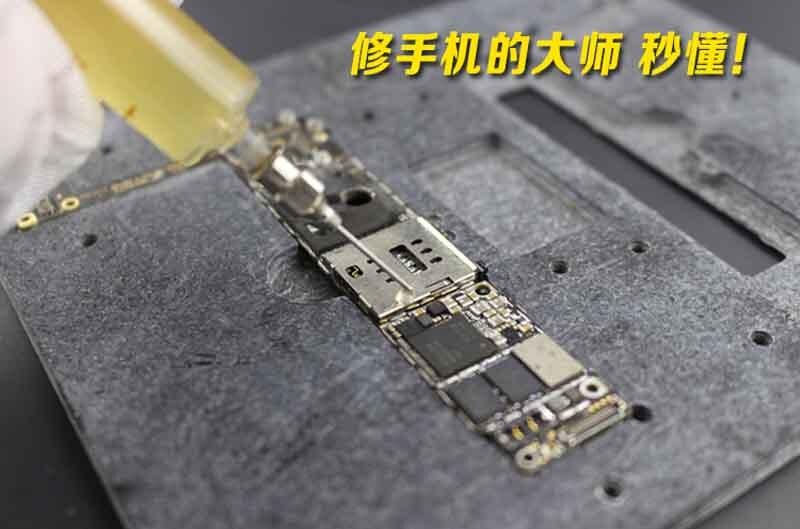 Купить с кэшбэком 5ML/10ML Glass/Plastic Syringe Injector Sampler Dispensing For Solder Paste Flux Paste Conductive Silver Paste Phone Repair Tool
