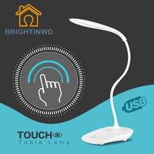 Хорошие рабочие высокое качество регулируемая интенсивность USB Перезаряжаемые LED стол настольные лампы чтения света с сенсорного переключателя для дома