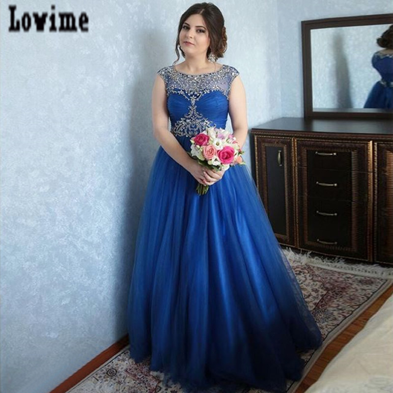Popular Bridal Evening Gown-Buy Cheap Bridal Evening Gown lots ...
