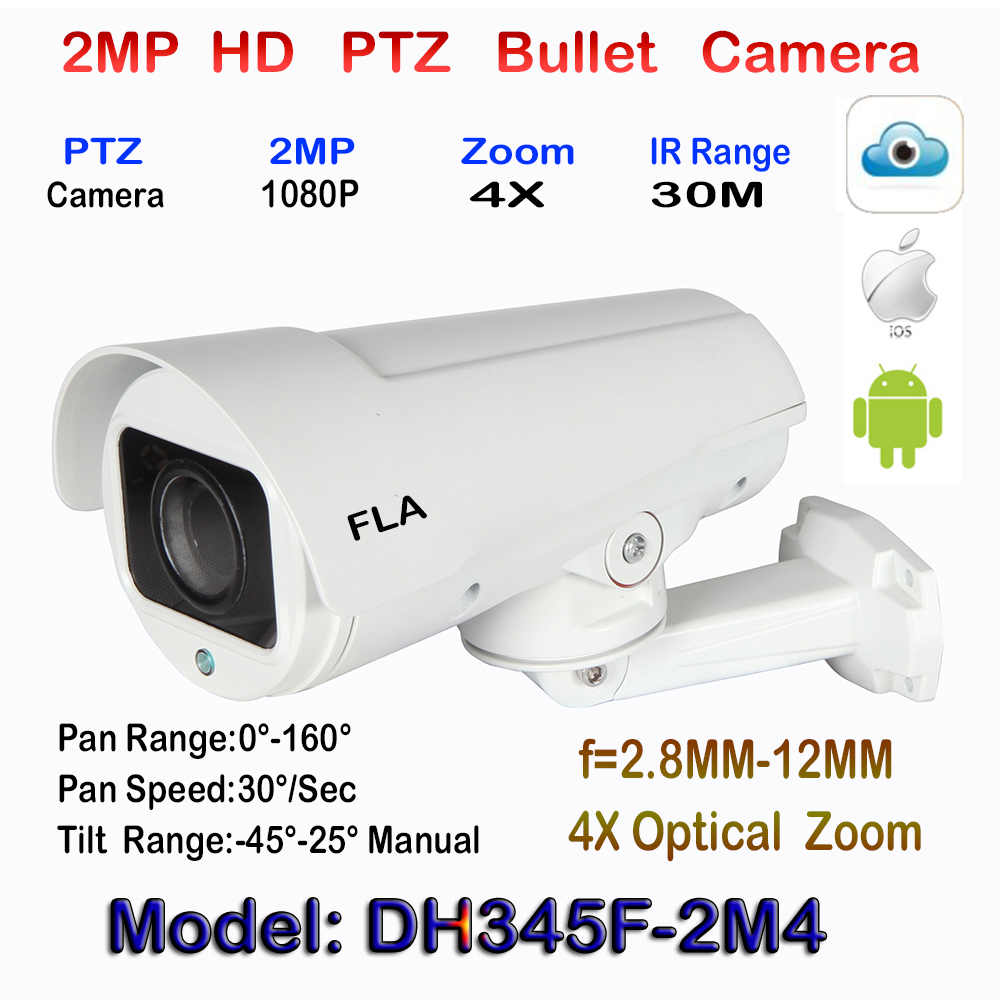 1080P PTZ Web Bullet Camera 4X Motorized Zoom 2.8-12mm Lens Full HD 2.0MP IP Color IR Bullet Camera with 4PCS Array Leds IR 30M 2 8 12mm waterproof array ir ip bullet camera 720p 4x auto zoom h 264 1mp audio