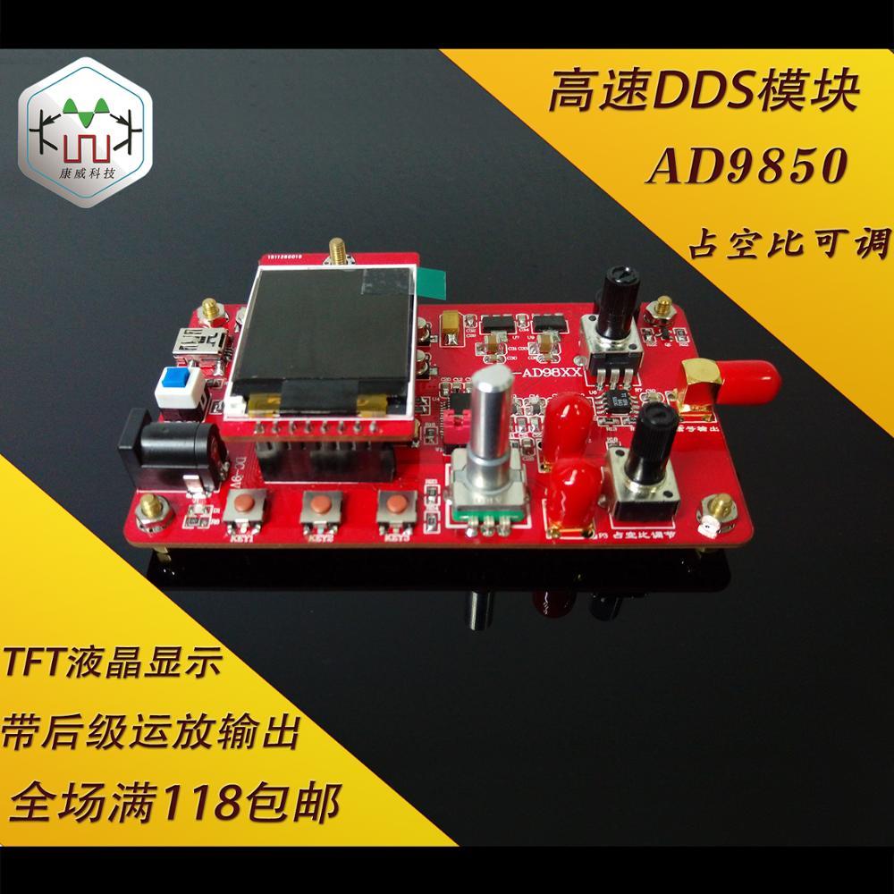 AD9850 high speed DDS signal generator function module send program dutycycle adjustable sweep functionAD9850 high speed DDS signal generator function module send program dutycycle adjustable sweep function