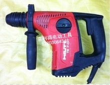 USED Hilti TE7C multifunctional electric hammer high performance durable free output(China)
