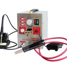 S709A 1,5 кВт Высокая мощность точечной сварки и паяльная станция с универсальной сварочной ручкой+ 3 мм 1 кг никелевый лист