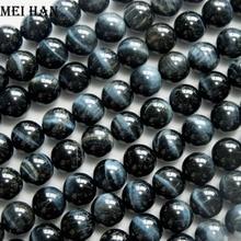Meihan Hawk's eye 8+-0,2 мм и 10 мм натуральный цвет Гладкие Круглые бусины камень для изготовления ювелирных изделий дизайн diy подарок