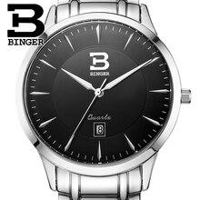 Швейцария часы мужские люксовый бренд БИНГЕР бизнес кварц полный нержавеющая сталь Водонепроницаемость Наручные Часы B3005M-2