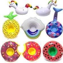 23 типа мини плавающий подстаканник бассейн плавательный круг водные игрушки вечерние лодки для напитков детский бассейн игрушки надувные единорог держатели для напитков