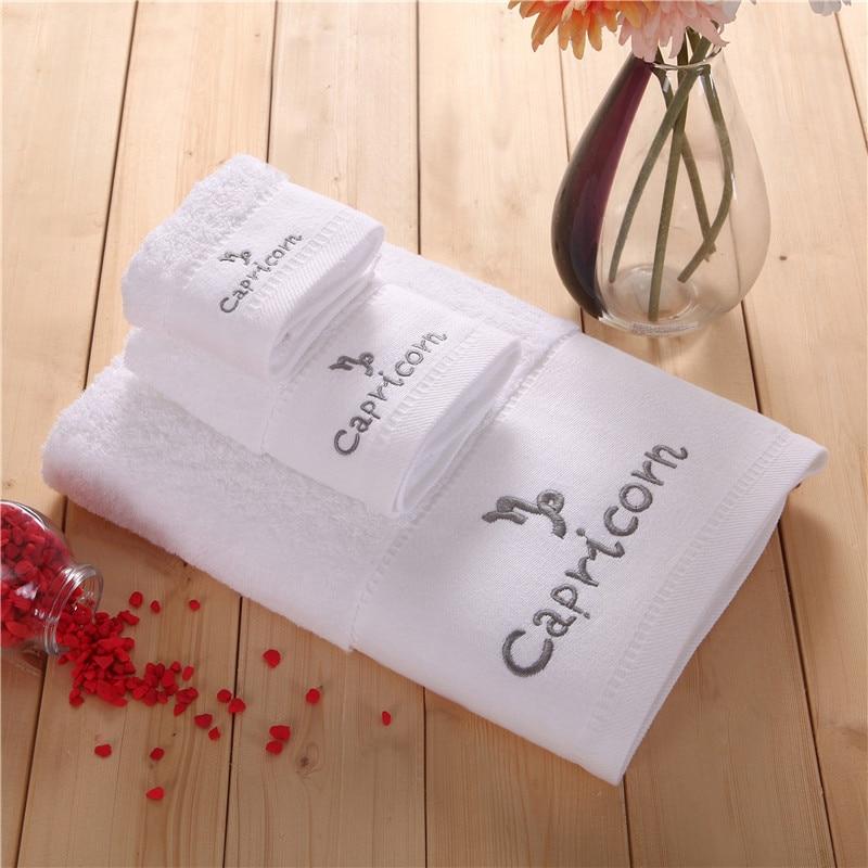 White Towel Set 100% Cotton With Monogram Capricorn