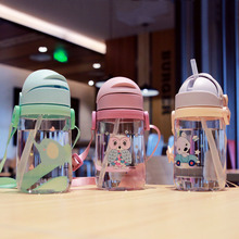 420ML Kids Plastic Water Bottles Protein Shaker Blender Bottles with S