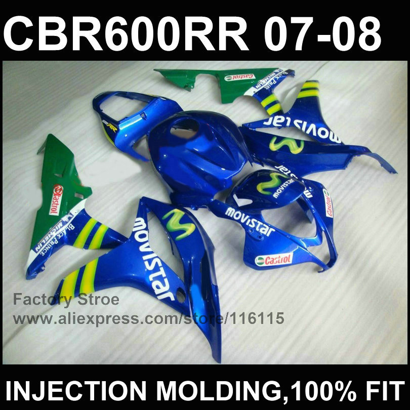 New blue fairing set ABS plastic  for HONDA F5 CBR 600 RR Injection mold fairing 2007 2008 cbr600rr  07 08 fairing part+7Gifts high tech and fashion electric product shell plastic mold