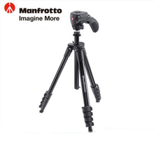 Manfrotto MKCOMPACTACN-BK Aluminium Tripod With Hybrid Head Professional Tripod Stable Bracket Lightweight Tripod For Sony SLR