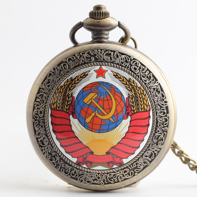 Pocket & Fob Watches USSR Soviet Badges Sickle Hammer Pocket Watch Necklace Pendant CCCP Russia Emblem Communism Chain Clock