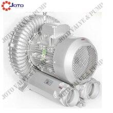№ HG-370 220v50hz 70m3/ч аэратор воздуходувки вакуумный насос