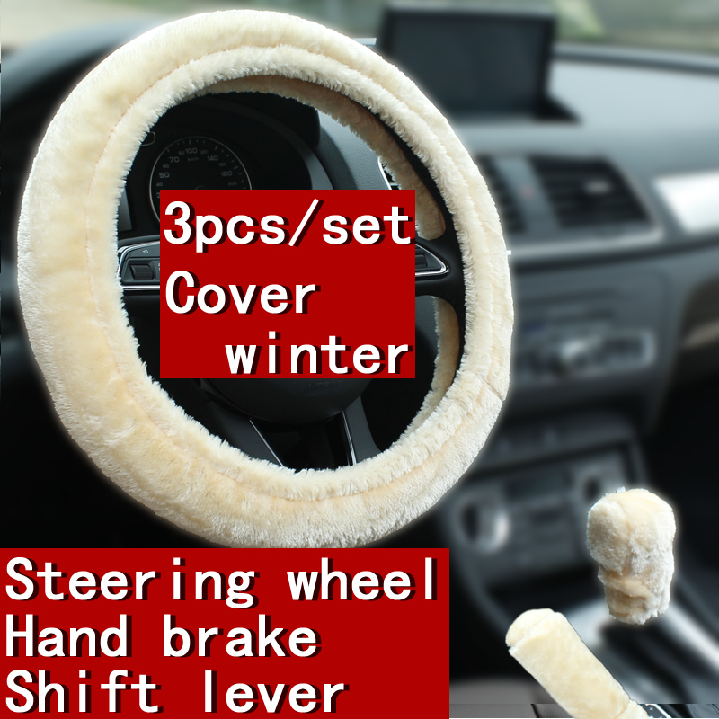Winter cover warm plush car steering wheel cover hand brake shift lever cover gears lever manual