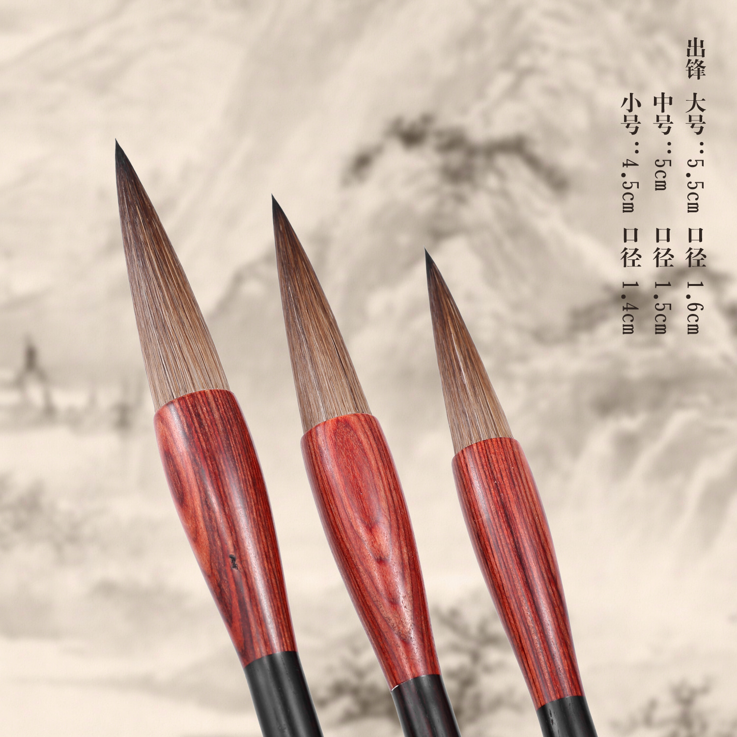 Four treasures of calligraphy brush trumpet Puppetry hard cents calligraphy painting hard hairs pen authentic chicken wings wood small leading pen rack high grade chinese brush rack four treasures of calligraphy