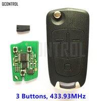 QCONTROL 3 Buttons Car Remote Key Suit for Chevrolet Captiva Door Lock Control Alarm 2011 2012 2013 2014
