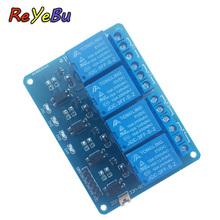 5V 4 Channel Relay Module with Optocoupler For Arduino PIC ARM AVR DSP